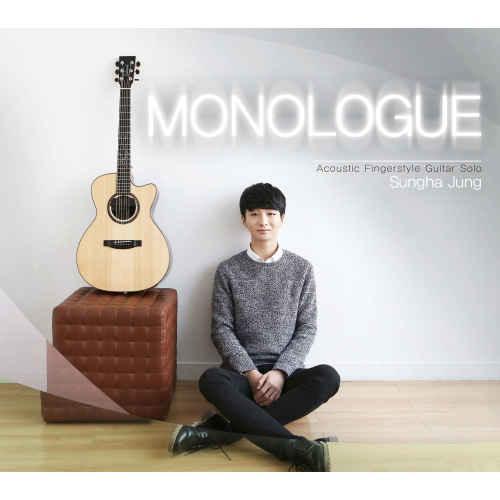 rp_Sungha-Jung-Monologue-2014.jpg