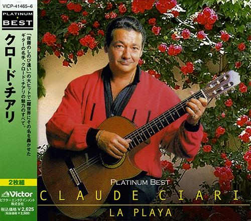 Claude Ciari - La Playa (Platinum Best) 2013