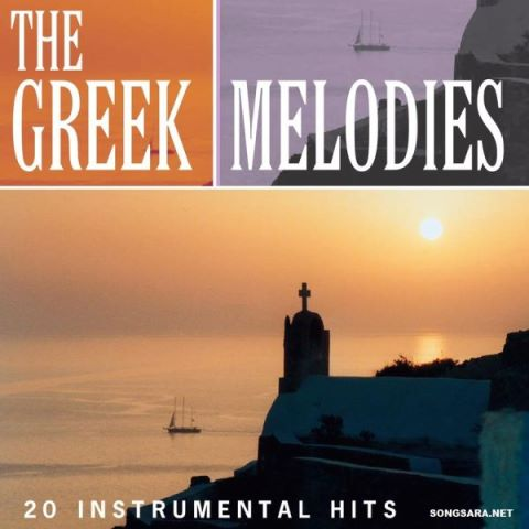 Various Artists - The Greek Melodies 2008