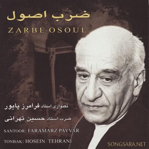 Faramarz Payvar - Zarbe E-Asul (2009)