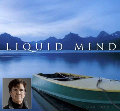 Liquid Mind (Chuck Wild)
