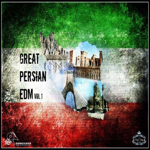 Various Artists - Great Persian EDM, Vol. 1 (2015)