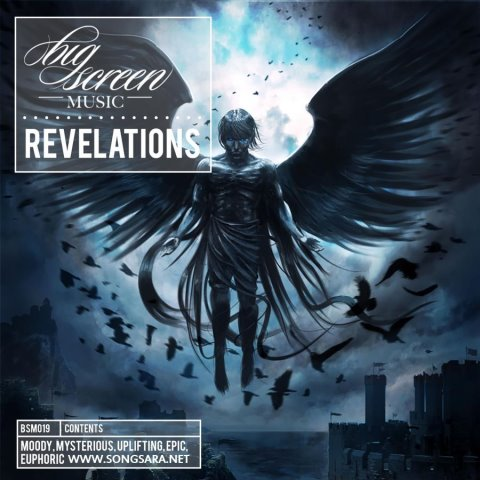 Various Artists - Revelations 2015